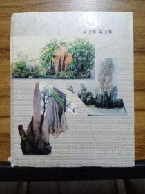 怀旧笔记本——香港歌星黎明剪(贴)纸薄