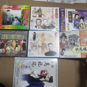 戏剧VCD  7盒合售