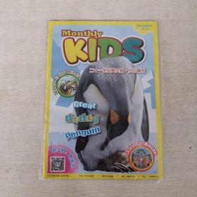 Monthly KIDS 二十一世纪少儿英文画刊 2019年第10期