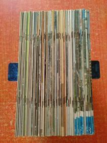 科学画报47册合售:1978年第1~12期、1979年第1~7.10~12期、1980年第1~12期、1981年第2.10~12期、1982年第4~12期