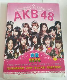 AKB48真夏视觉写真