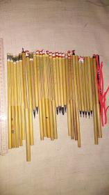 七、八十年代库存早期竹帽紫毫老毛笔……上海工艺、金鼎……共29支