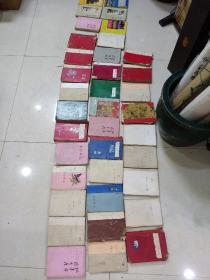 日记37本合售,同一人从50年代写到90年代,90年代只有5本,不见80年代