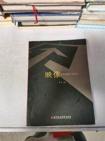 映像2005 : 点击深圳企业报刊【满30包邮】