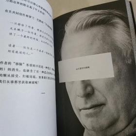 当我们阅读时,我们看到了什么