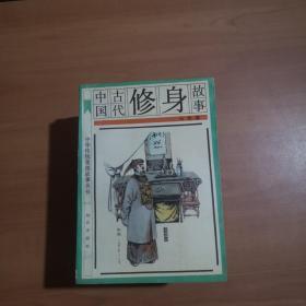中华传统美德故事丛书(全十册)