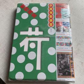 小荷老师D卷 教师用盒 二到五级通用