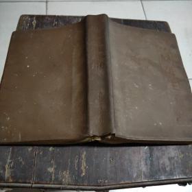 赤脚医生手册(69年1印)32开棕塑皮