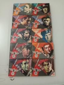 加里森敢死队(1-10册)