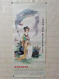 老日历1980老年画,中国画弄玉吹箫