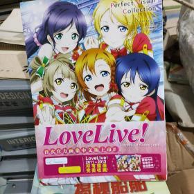 LoveLive!完全典藏画集Smile