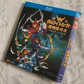 魔神坛斗士:TV版OVA1-OVA3全集)动画蓝光3枚