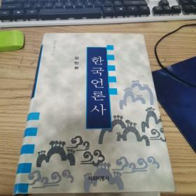 韩文 原版书
