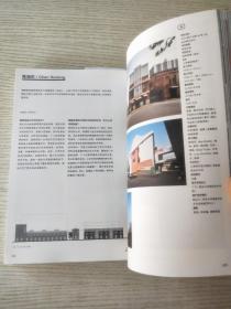 西岸2013建筑与当代艺术双年展(建筑分册 )共2册之一