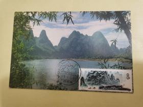 6.16~8-桂林山水风光极限片一枚