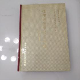 信阳师范学校组织史