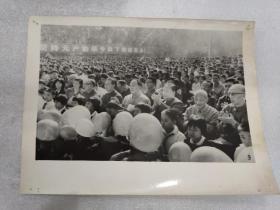 文革时期动员大会(坚持无产阶级专政下继续革命)老照片1张