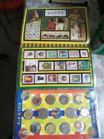 埃及17枚邮票+12枚钱币(保真)