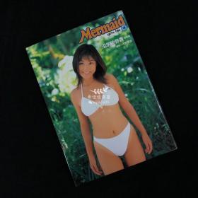 沼尻沙弥香写真集「Mermaid girl's file」