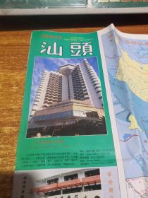旧地图-汕头交通游览图(1992年11月1版)2开8品