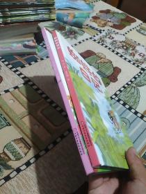蜜蜂的日记、蜘蛛的日记