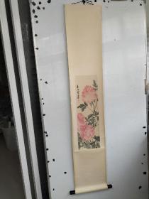 霍春阳 花卉条幅一副 立轴装裱 尺寸67x20