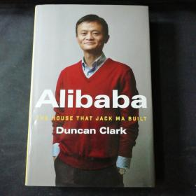 Alibaba:The House That Jack Ma Built