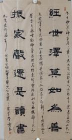 杨霭昌:1949年生于北京。研究生学历,中国联楹联学会会员,北京市书法家协会会员,北京市西城区书法家协会副主席。副秘书长。