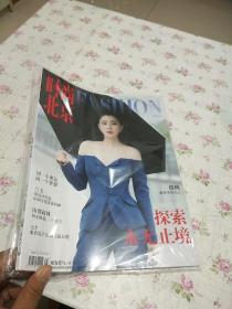 时尚北京 2021年8月号