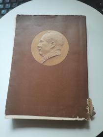 毛泽东选集第四卷。人民,1960年。 ,