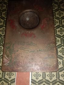 铜墨盒《山水·策杖行吟垂钓图》