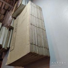 古今图书集成 理学汇编 第644册,第646册,第647册,第六五0~第六五四册。(8册合售)