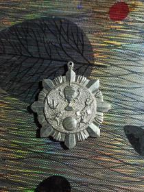 奖章,体育奖章。济南市。