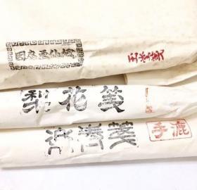 老宣纸 日本淘 三刀 35.5*27.5