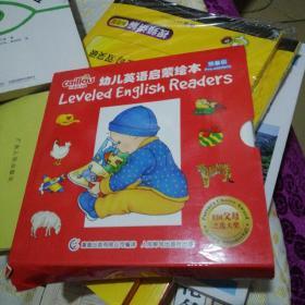 小快活卡由幼儿英语启蒙绘本 预备级 (15册)全