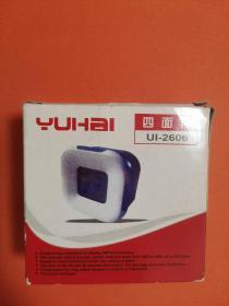 四面钟(UI—2606)