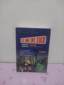 DVD走遍美国(新世纪版)新编完整版配大量练习辅导