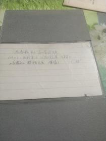 磁带(小巷春秋