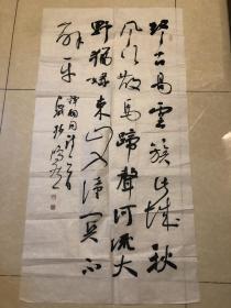 孙峰:现为中国书法家协会理事、中国书法家协会书法发展委员会委员、新疆兵团书法家协会主席69X135