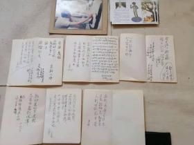 唐山著名画家《刘小岑》他的诗稿 画稿共100页左右内容丰富反正面都写了