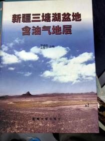 新疆三塘湖盆地含油气地层