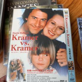克莱默夫妇 DVD 碟类满30包邮