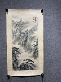 宋文治山水镜片68-32