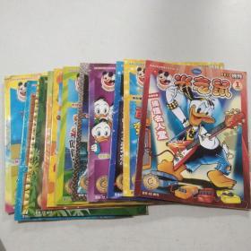 米老鼠2011年特刊  1-12期全