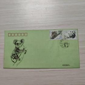 信封:珍稀动物 中澳联合发行-  丝绢首日封 -纪念封/首日封