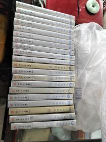漫画天使禁猎区 全20册