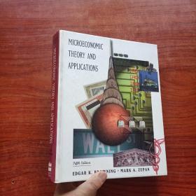 (英文原版)Microeconomic Theory And Applications(Fifth Edition)(微观经济学理论与应用第五版) 精装
