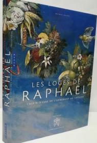 法语 LES   LOGES  DE   RAPHAEL 拉斐尔