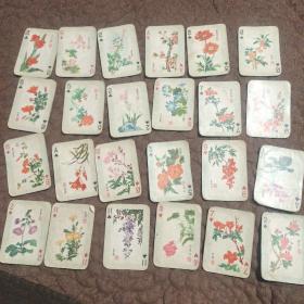 老扑克-绘画花卉(24张)