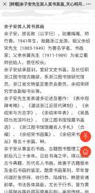 保真书画,余子安(近现代书画大家余绍宋后代)国画佳作《岁寒图》一幅,软片,尺寸70×46cm。